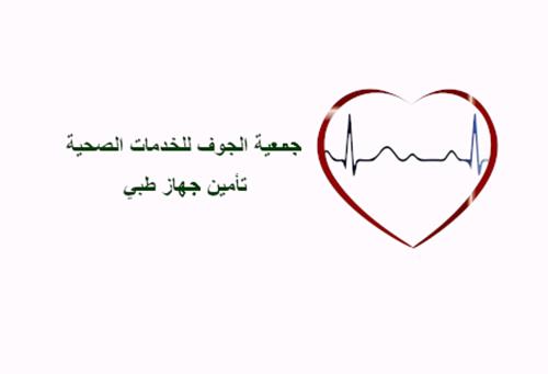 بوابة سداد تأمين الاجهزة الطبية