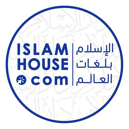 التسويق الإلكتروني لموقع دار الإسلام ومحتواه