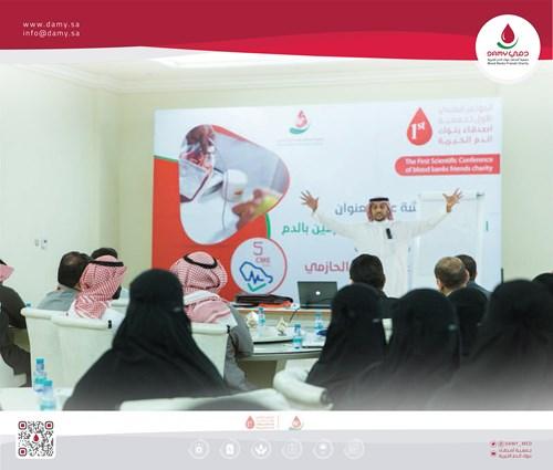 تدريب الأطباء والأخصائيين في مجال التبرع بالدم