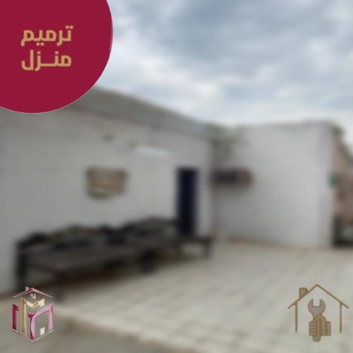 ساهم معنا بترميم منزل لمستفيد  من الاسر الاشد حاجة بمنطقة عسير مركز القحمة حالة رقم (202002)