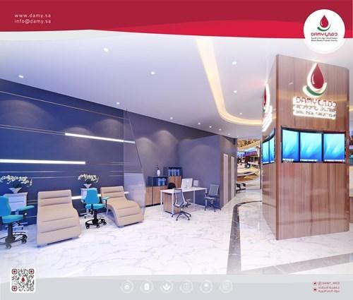 تجهيز وتشغيل مراكز التبرع بالدم بالمدينة المنورة