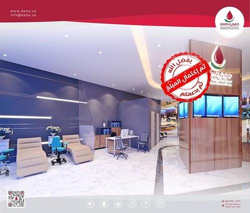 تجهيز وتشغيل مراكز التبرع بالدم في المولات التجارية