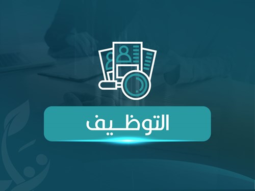 برنامج مشروع ماهرات