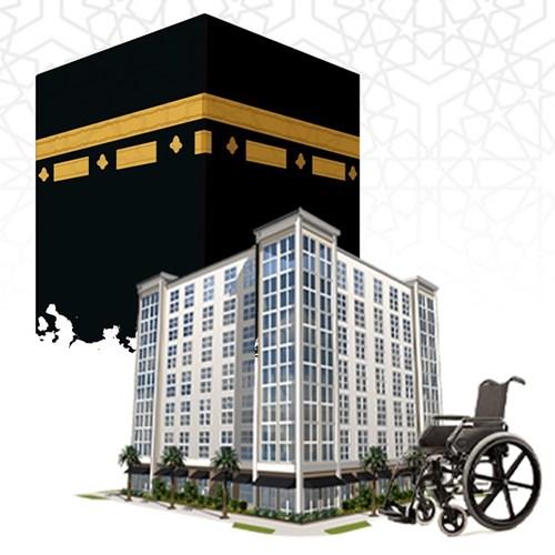 وقف مكة لحج ذوي الإعاقة
