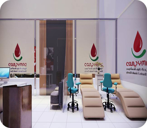 مركز مستلزمات طبية لمركز دمي للتبرع بالدم بالمنطقة الشرقية