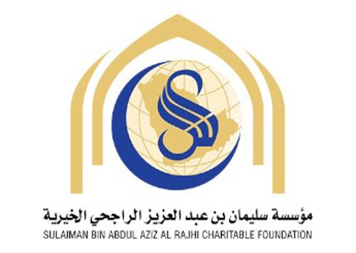 مؤسسة سليملن الرجحي الخيرية